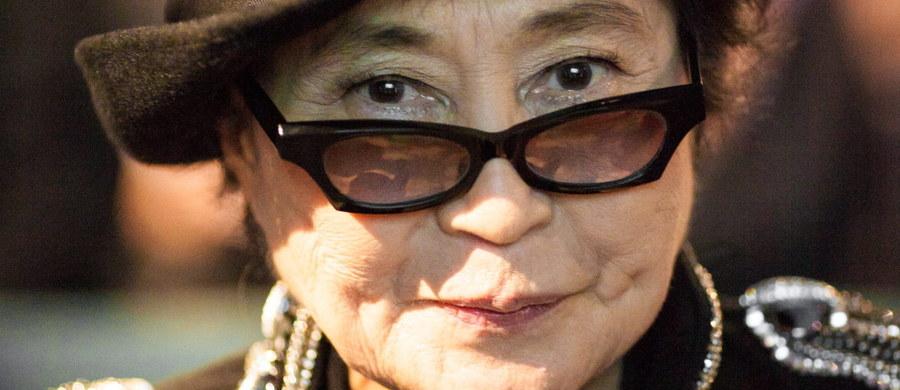 Yoko Ono Lennon, która trafiła w piątek do szpitala w Nowym Jorku z objawami grypy, została wypisana do domu. Informację przekazał sekretarz prasowy artystki Elliott Mintz.