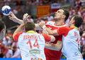 Kwalifikacje do igrzysk w Rio. Polska - Macedonia 25-20