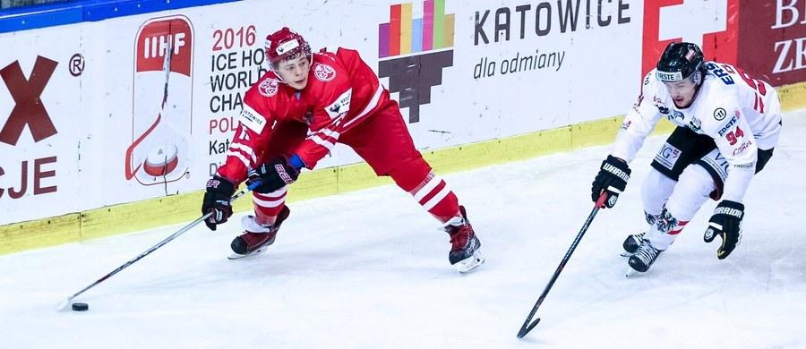Wielkimi krokami zbliża się hokejowa impreza sezonu: mistrzostwa świata w katowickim Spodku! Biało-czerwoni powalczą z ekipami Słowenii, Austrii, Włoch, Japonii i Korei Południowej o awans do światowej elity. Mamy dla Was bilety na wszystkie mecze katowickiego turnieju!