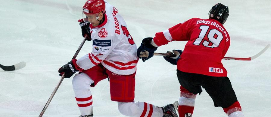 Hokejowa reprezentacja Polski wygrała w Katowicach z Koreą Południową 3:0 (2:0, 0:0, 1:0) w swoim ostatnim sprawdzianie przed rozpoczynającymi się 23 kwietnia w tym samym miejscu mistrzostwami świata Dywizji 1A.