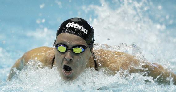 Inge Dekker, u której w lutym zdiagnozowano raka szyjki macicy, a w marcu przeszła operację, znalazła się w holenderskiej kadrze pływackiej na igrzyska w Rio de Janeiro - poinformowała tamtejsza federacja. 30-letnia zawodniczka ma na koncie trzy medale olimpijskie.