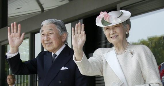 Cesarz Japonii, 82-letni Akihito, wyraził chęć abdykacji i odejścia na emeryturę w najbliższych latach - poinformował japońska telewizja NHK. Byłby to krok bezprecedensowy od 200 lat.