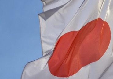 Trzęsienie ziemi w Japonii. Nie ma zagrożenia tsunami