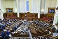 Wicepremier Ukrainy: Nie grać politycznie sprawą Wołynia