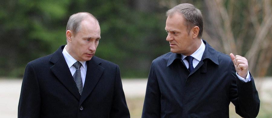 """""""To są objawy jakiejś politycznej patologii"""" - tak szef Rady Europejskiej Donald Tusk skomentował sprawę nagrania z 10 kwietnia 2010 roku, na którym zarejestrowano jego rozmowę z ówczesnym premierem Rosji Władimirem Putinem. Według MON to wideo przedstawia przebieg katastrofy smoleńskiej sprzeczny z konkluzjami MAK i komisji Millera."""