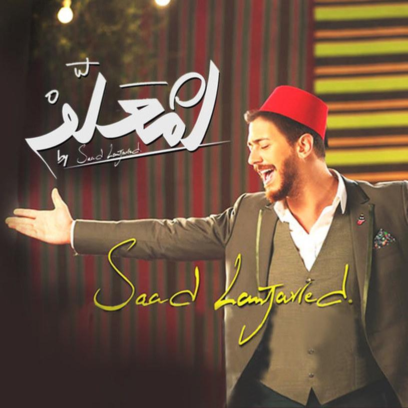 Król Maroka Mohammed VI ogłosił, że opłaci koszty obrony prawnej swego ulubionego marokańskiego piosenkarza, popularnego w całym Maghrebie Saada Lamjarreda, który od piątku przebywa w paryskim areszcie; jest oskarżony o usiłowanie gwałtu na młodej kobiecie.