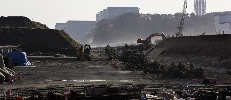 W Japonii odwołano ostrzeżenie o tsunami, które wydano po wtorkowym trzęsieniu ziemi o magnitudzie 7,4. Najwyższe zaobserwowane we wtorek fale tsunami miały 1,4 m wysokości; wcześniej ostrzegano, że mogą dochodzić do trzech metrów.