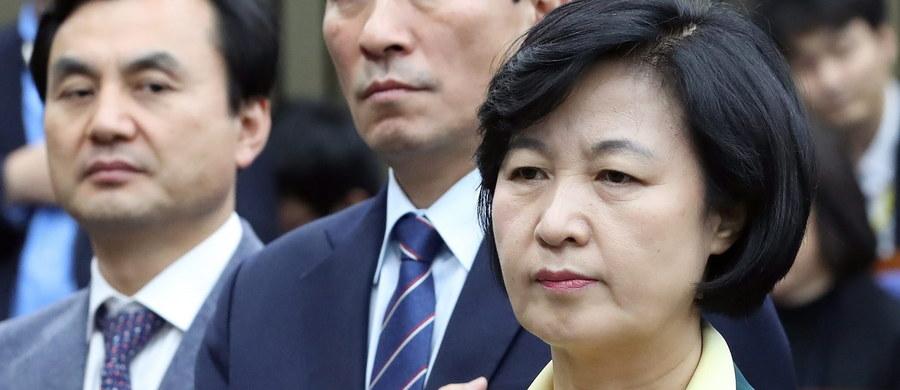 Południowokoreańska prokuratura wkroczyła do biur koncernu Samsung i biur Państwowego Funduszu Emerytalnego w Seulu. Ma to związek ze skandalem korupcyjnym, w który zamieszana jest prezydent Korei Południowej Park Geun Hie i jej bliscy współpracownicy.