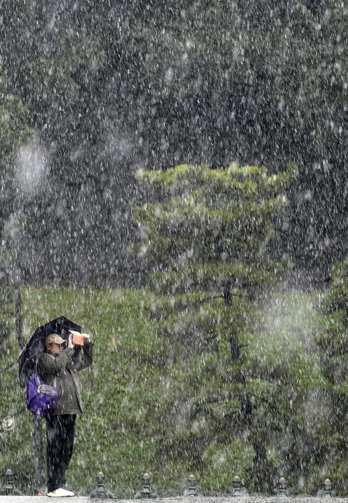 Fot. KIMIMASA MAYAMA, PAP/EPA