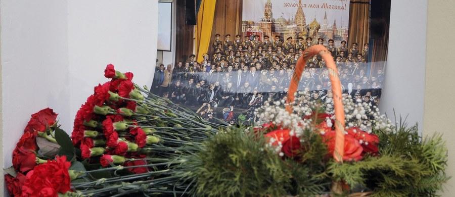Minister transportu Rosji Maksim Sokołow powiedział w niedzielę, że wszystkie możliwe przyczyny katastrofy rosyjskiego Tu-154, włącznie z atakiem terrorystycznym, są brane pod uwagę. Samolot spadł wcześnie rano do Morza Czarnego niedaleko Soczi.