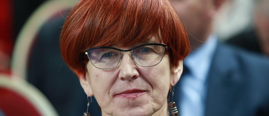 Koszt programu 500 plus na koniec listopada wyniósł 15 mld 400 mln zł - poinformowała w czwartek minister rodziny, pracy i polityki społecznej Elżbieta Rafalska. Dodała, że z programu korzysta prawie 3 mln 800 tys. dzieci.