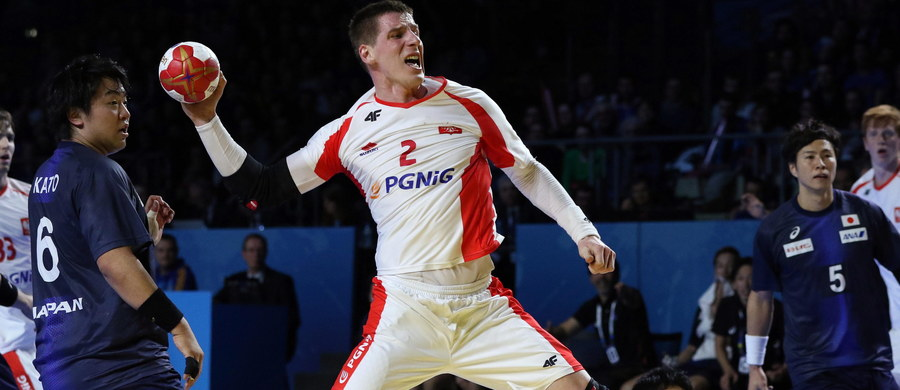 Polska wygrała w Nantes z Japonią 26:25 (9:11) w swoim czwartym meczu grupy A mistrzostw świata piłkarzy ręcznych. Biało-czerwoni już wcześniej stracili szanse na awans do 1/8 finału.