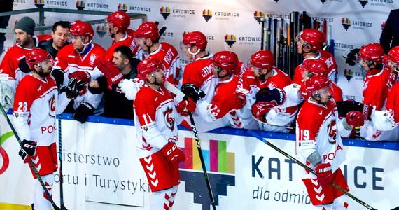 Polska przegrała ze Słowenią 1:4 (1:0, 0:2, 0:2) w swoim pierwszym meczu rozgrywanego w Katowicach hokejowego turnieju EIHC. We wcześniejszym czwartkowym spotkaniu Ukraina pokonała po dogrywce Włochy 4:3 (2:3, 1:0, 0:0, d.1:0).
