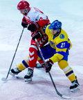 Polska - Ukraina 3-2 po karnych na turnieju EIHC w Katowicach