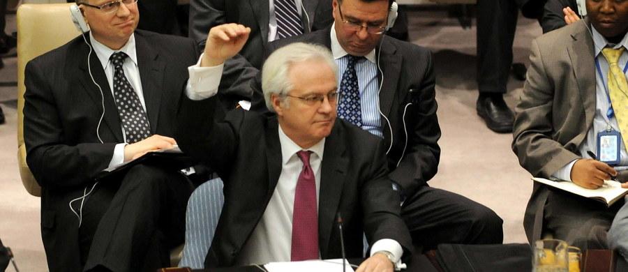 Na dzień przed swoimi 65. urodzinami w Nowym Jorku zmarł nagle stały przedstawiciel Rosji w ONZ Witalij Czurkin - poinformowało rosyjskie MSZ. W oświadczeniu podkreślono, że dyplomata zmarł w trakcie pełnienia swych obowiązków.
