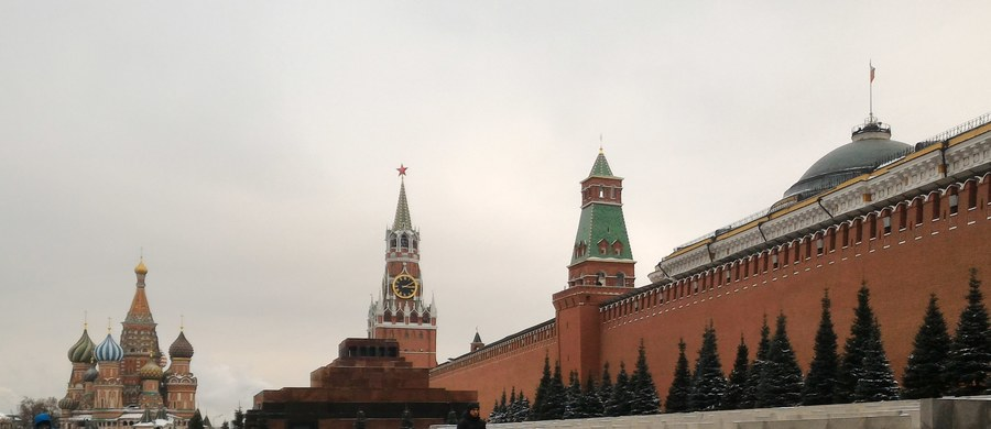 Ministerstwo Spraw Zagranicznych Ukrainy oskarżyło Rosję o nasilanie represji politycznych na zaanektowanym przez nią Krymie przed zaplanowanym na 26 lutego tzw. Dniem Oporu dla Rosyjskiej Okupacji Krymu.