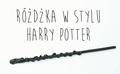 Różdżka Harry'ego Pottera - jak ją zrobić?
