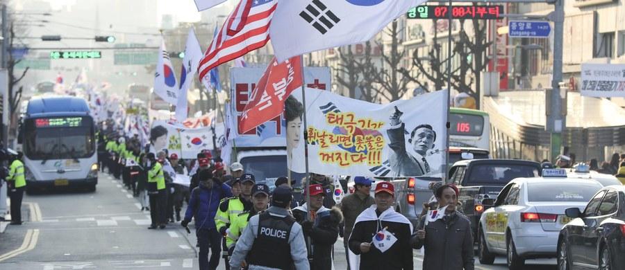 Pełniący obowiązki prezydenta Korei Południowej Hwang Kio Ahn nie przedłuży śledztwa, które specjalny zespół prokuratorski prowadzi w związku ze skandalem korupcyjnym wokół zawieszonej w obowiązkach prezydent Park Geun-hie - poinformowało biuro prasowe Hwanga.
