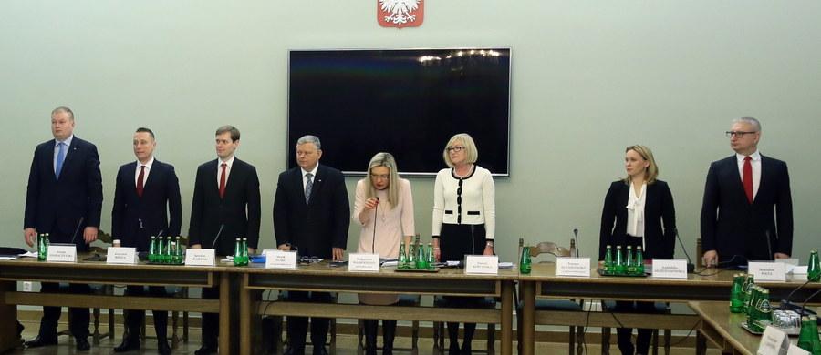 Sąd Okręgowy w Gdańsku wydał zgodę na przesłuchanie Katarzyny i Marcina P. przez posłów z sejmowej komisji śledczej ds. Amber Gold - ustalił nieoficjalnie reporter RMF FM. Twórcy piramidy finansowej mają zostać przesłuchani 28 i 29 marca. Naszą informację potwierdziła przewodnicząca komisji, Małgorzata Wassermann.