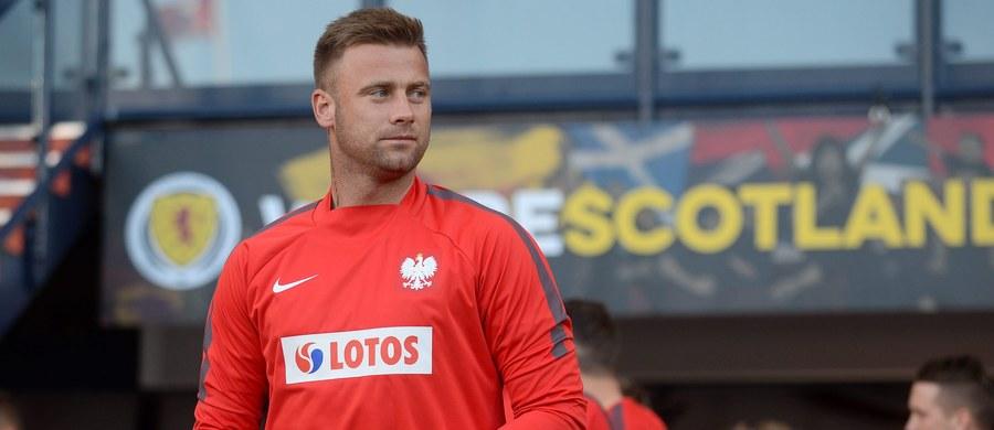 Po niemal trzynastu latach od debiutu w reprezentacyjnych barwach Artur Boruc postanowił zrezygnować z gry w kadrze narodowej. 37-letni bramkarz o swojej decyzji poinformował za pośrednictwem Instagrama.