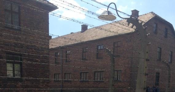 Oryginalny list napisany przez esesmana z załogi niemieckiego obozu Auschwitz Stefana Dilmetza przekazał anonimowy darczyńca do archiwum Muzeum Auschwitz – poinformowało biuro prasowe placówki.