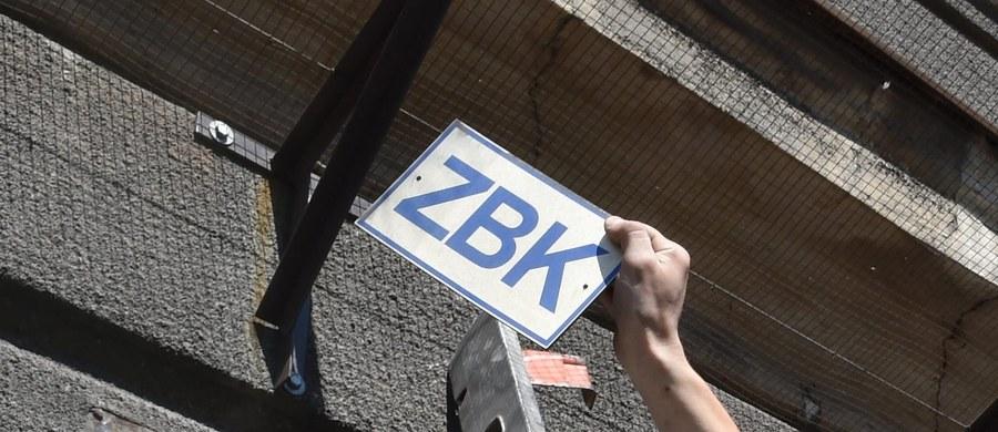 Krakowska prokuratura wszczęła śledztwo w sprawie nieprawidłowości w Zarządzie Budynków Komunalnych w Krakowie - dowiedzieli się dziennikarze RMF FM. W piątek do siedziby ZBK weszli funkcjonariusze Centralnego Biura Antykorupcyjnego.
