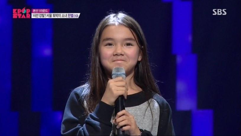 """11-latka, która zachwyciła w azjatyckim show """"K-pop Star 6"""", podpisała kontrakt z wytwórnią zajmującą się wyławianiem talentów - YG Entertainment."""