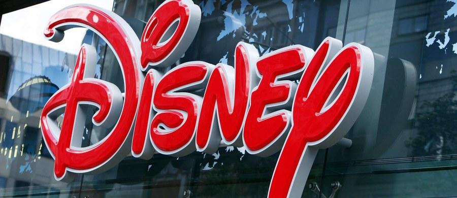 Hakerzy wykradli nowy film studia Disney, który wkrótce ma wejść do kin, i żądają zapłacenia okupu w bitcoinach pod groźbą jego publikacji w internecie - podają we wtorek zagraniczne portale.