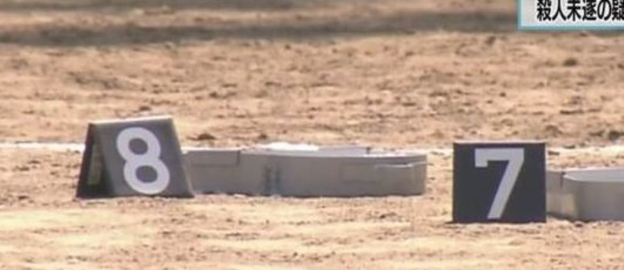 Makabryczne doniesienia z Japonii. W parku w prefekturze Chiba mężczyzna uzbrojony w nóż i kij baseballowy zaatakował przechodniów. Sześć osób trafiło do szpitala.