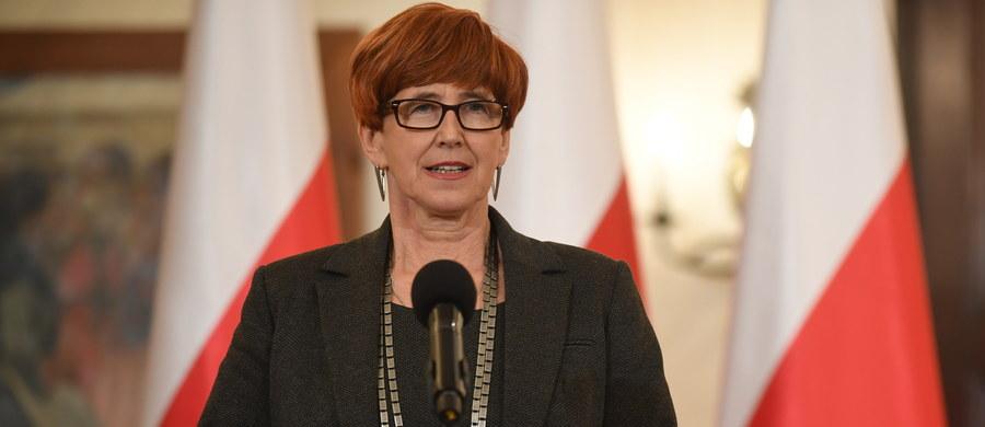 Za godne uwagi uznała polska minister rodziny, pracy i polityki społecznej Elżbieta Rafalska rozwiązania Węgier w sferze polityki rodzinnej. Minister uczestniczyła w II Budapeszteńskim Forum Demograficznym.