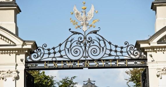 Uniwersytet Warszawski i Uniwersytet Jagielloński zajęły ex aequo pierwsze miejsce w 18. Rankingu Szkół Wyższych Perspektyw 2017. Na trzecim miejscu uplasowała się Politechnika Warszawska.