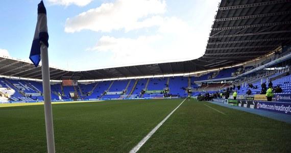 Polski bramkarz Łukasz Skorupski, który ma za sobą dobry sezon w barwach włoskiego Empoli, znalazł się na liście życzeń występującego w Premier League Crystal Palace - informują brytyjskie media.