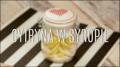 Cytryna w syropie - jak ją zrobić w domu?