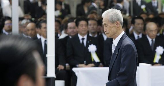 W wieku 88 lat zmarł Japończyk Sumiteru Taniguchi, który ocalał po zrzuceniu przez USA 9 sierpnia 1945 roku bomby atomowej na Nagasaki. Zdjęcie jego poparzonych pleców obiegło cały świat. Miał raka dwunastnicy.