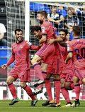 Deportivo La Coruna - Real Sociedad 2-4 w trzeciej kolejce