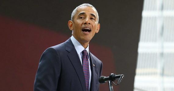 Administracja prezydenta Obamy zgodziła się na podpisanie w 2010 r. umowy między rosyjską korporacją Rosatom a ministerstwem energetyki USA ws. sprzedaży uranu, mimo że FBI miała dowody na przestępcze działania przedstawicieli Rosatomu w USA - pisze The Hill. Solidny materiał dowodowy zgromadzony przez FBI zignorowano, podpisując umowę, która dała Rosjanom szeroki dostęp do amerykańskiego rynku - pisze na swym portalu we wtorek The Hill.