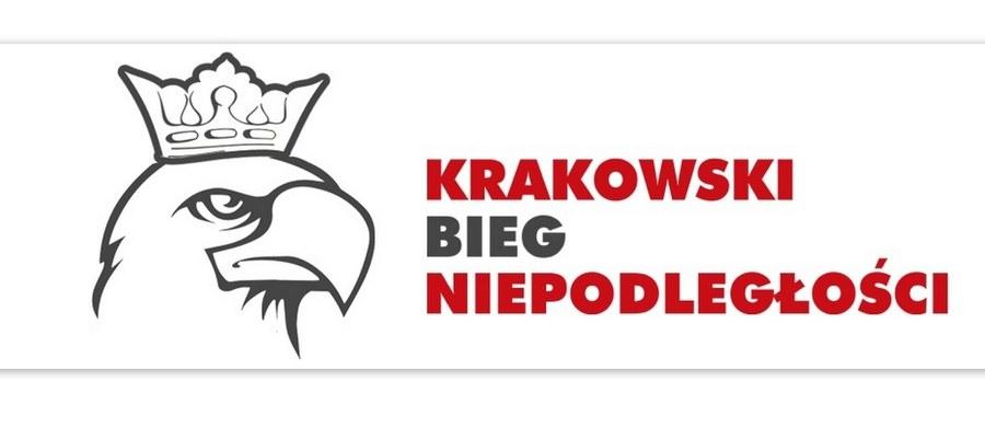 11 listopada zapraszamy na Krakowski Bieg Niepodległości! To już czwarta edycja tej imprezy. Początek o godzinie 15:00! A do pokonania 11 kilometrów. Organizatorzy przewidują, że w biegu z okazji 99. rocznicy odzyskania przez Polskę niepodległości weźmie udział ponad 3 tysiące biegaczy.