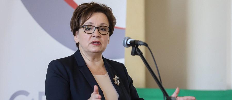 """Resort edukacji nie ujawni nazwisk autorów podstaw programowych. """"Odwołamy się od decyzji Wojewódzkiego Sądu Administracyjnego"""" - mówi szefowa MEN Anna Zalewska, zapowiadając kasację do NSA."""