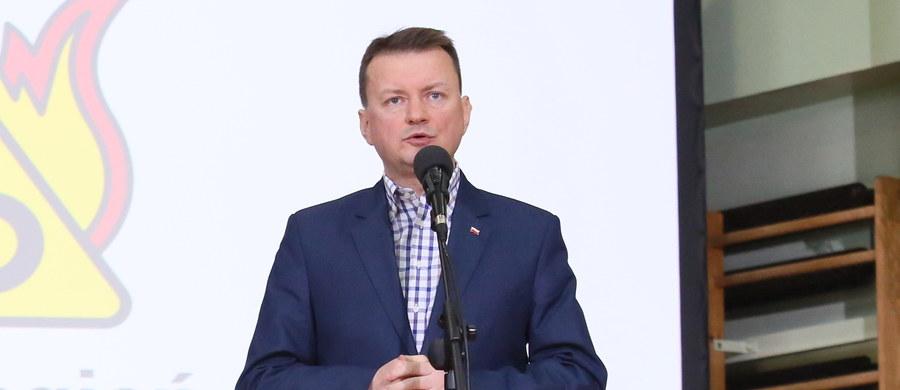 Szef MSWiA Mariusz Błaszczak złożył do prokuratury zawiadomienie o podejrzeniu popełnienia przestępstwa przez byłego przewodniczącego Nowoczesnej Ryszarda Petru. Zawiadomienie dotyczy wpisu Petru na jednym z portali społecznościowych w związku ze sprawą Igora Stachowiaka.
