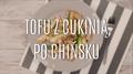 Tofu z cukinią po chińsku - szybki przepis