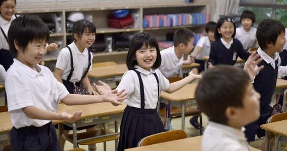 Najbardziej pożądanym zajęciem zawodowym dla japońskich chłopców jest - po raz pierwszy od 15 lat - praca naukowa. Japońska firma ubezpieczeń na życie, która opublikowała w czwartek wyniki swojego badania, wiąże je z nagrodami Nobla dla japońskich naukowców.