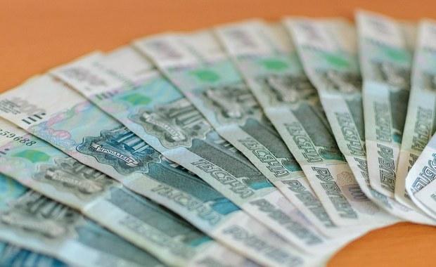 Rosyjski Fundusz Rezerw, z którego środki wykorzystywano na pokrycie deficytu budżetowego, został całkowicie wyczerpany - poinformowało ministerstwo finansów. Fundusz, na którym nie ma już pieniędzy, zostanie połączony z Funduszem Dobrobytu Narodowego.