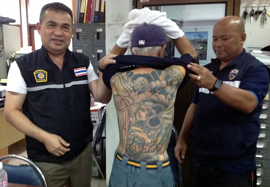 /ROYAL THAI POLICE  /PAP/EPA