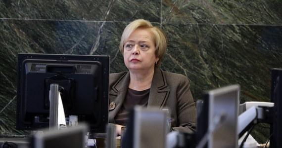Pierwsza Prezes Sądu Najwyższego prof. Małgorzata Gersdorf została wybrana na przewodniczącą Krajowej Rady Sądownictwa. Prof. Gersdorf była jedyną kandydatką na to stanowisko. Wcześniej w geście sprzeciwu wobec reformy KRS ze stanowiska zrezygnował dotychczasowy szef Rady sędzia Dariusz Zawistowski.