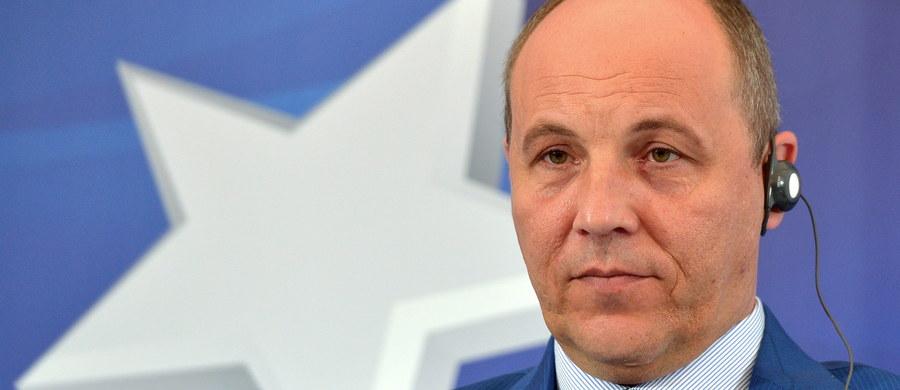 Przewodniczący Rady Najwyższej (parlamentu) Ukrainy Andrij Parubij polecił w czwartek przygotowanie wspólnego stanowiska deputowanych w sprawie przyjętej przez Senat nowelizacji ustawy o Instytucie Pamięci Narodowej.