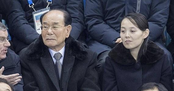 Korea Południowa wydała blisko 240 mln wonów (223 tys. dolarów USA) na organizację trzydniowej wizyty Kim Jo Dzong, siostry przywódcy KRLD Kim Dzong Una i towarzyszących jej osób w Korei Południowej - podało ministerstwo ds. zjednoczenia.