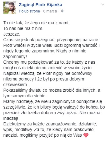 /Facebook /