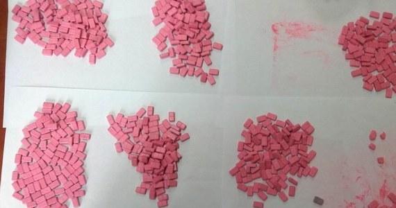 Kibole z Bielska-Białej sprzedawali narkotyki. Zatrzymani mają też na koncie wymuszenia rozbójnicze. Trzy osoby są tymczasowo aresztowane.