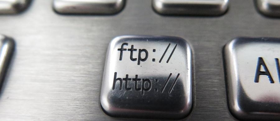 """Bank PKO BP ostrzega przed fałszywymi mailami """"weryfikacyjnymi"""" rozsyłanymi przez cyberprzestępców. Pod pozorem blokady przelewów i konieczności """"weryfikacji tożsamości"""" cyberprzestępcy proszą o kliknięcie w fałszywy link i podanie poufnych danych."""