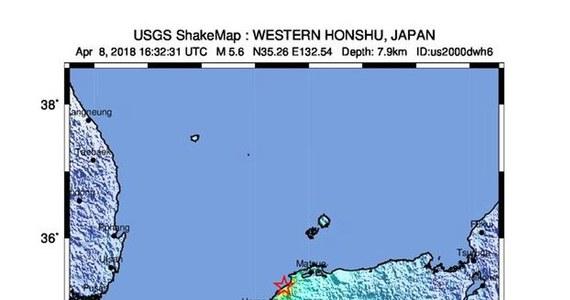 Trzęsienie ziemi o magnitudzie 6,1 w zachodniej Japonii. Jak poinformowały lokalne władze, ranne zostały cztery osoby. Pojawiły się też informacje o uszkodzonych budynkach i drogach.